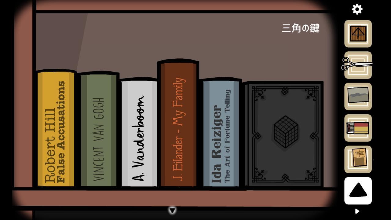 Th Cube Escape: Paradox 攻略 3144