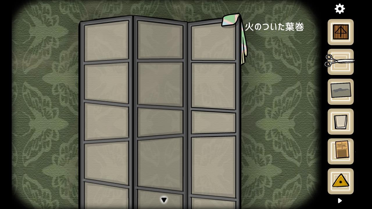Th Cube Escape: Paradox 攻略 3228