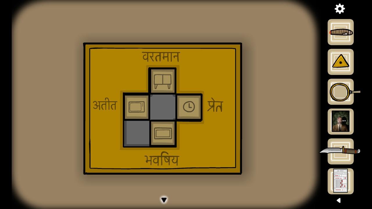 Th Cube Escape: Paradox 攻略 3424