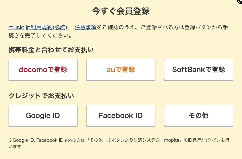 Music jp