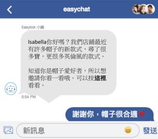 demo chat