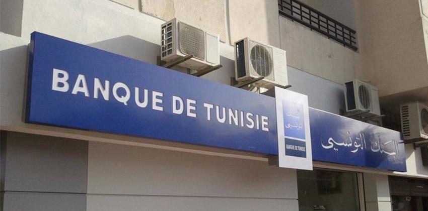Les banques tunisiennes après la révolution : un crucial besoin de gouvernance