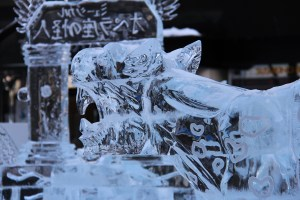 ice-carving-837377_1280