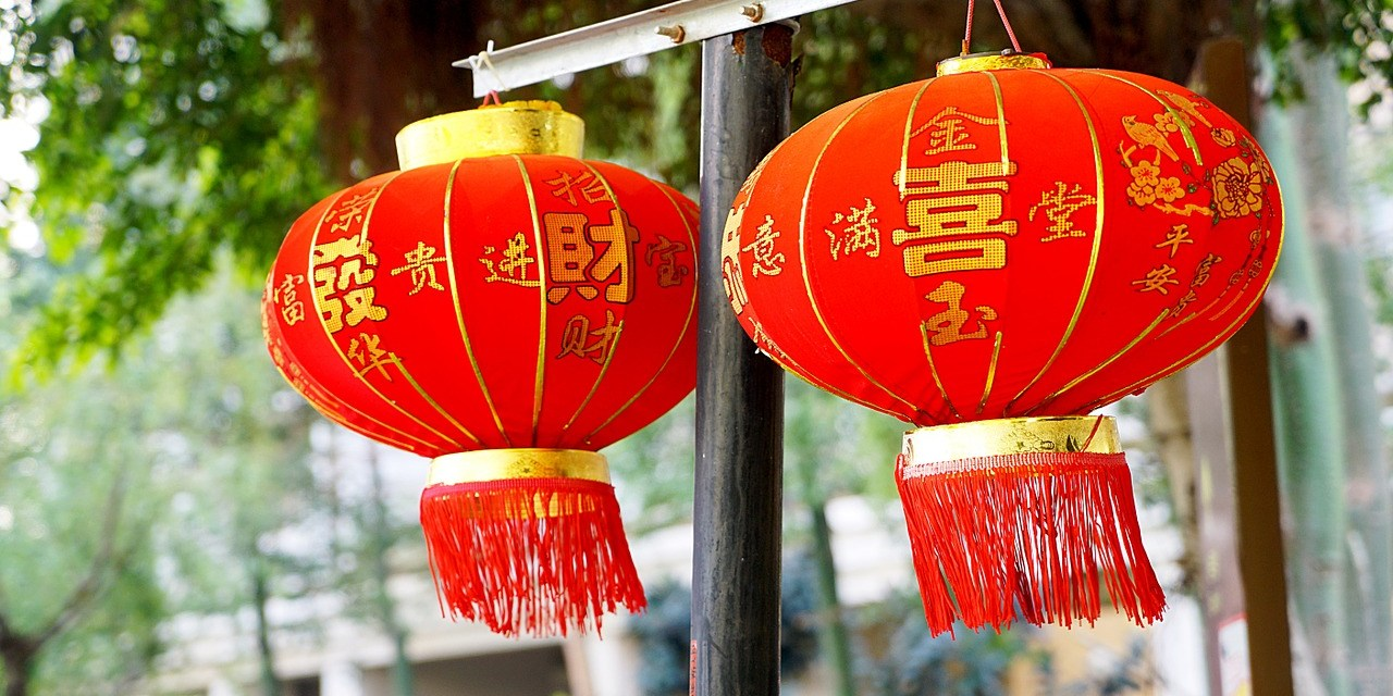 Chinese New Year Customs and Traditions