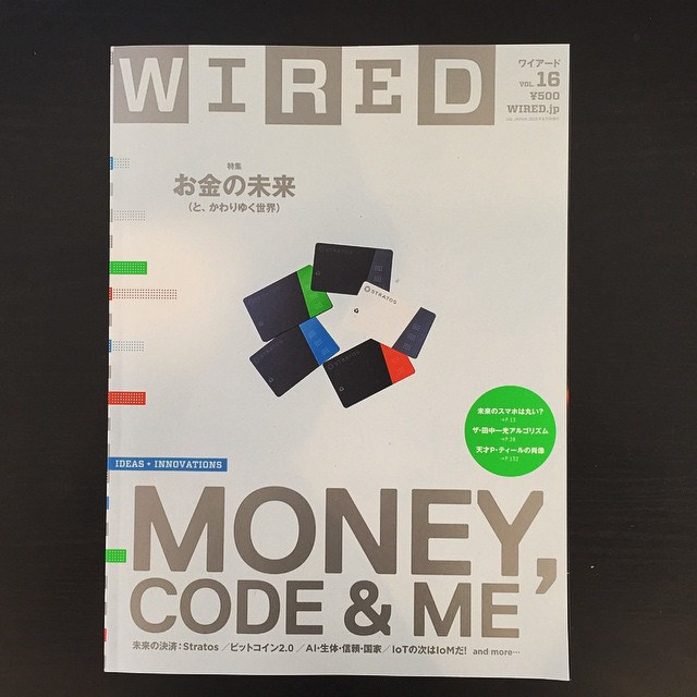 wired16