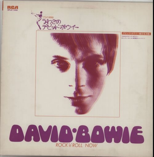 David-Bowie-Rock-N-Roll-Now-328751