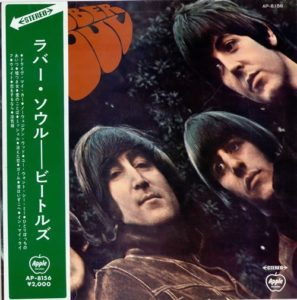jap1The-Beatles-Rubber-Soul---1st-464280