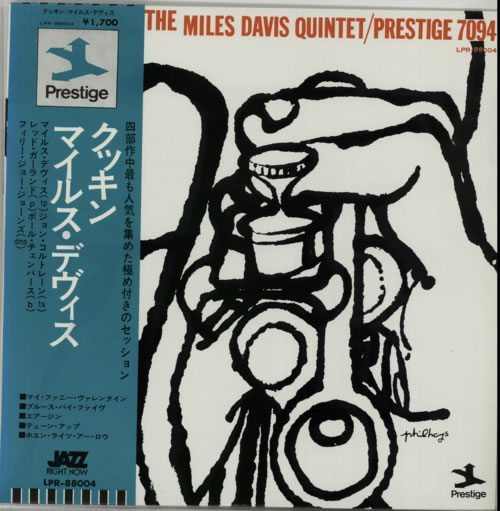 Jazz6Miles-Davis-Cookin-With-The-M-605264