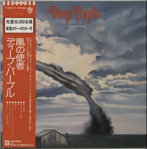 Deep-Purple-Stormbringer--pos-184172