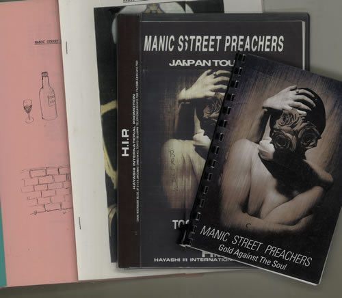 Manic-Street-Preachers-Quantity-of-Four-640940