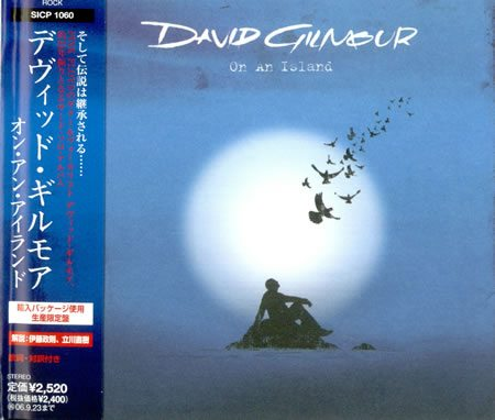 David-Gilmour-On-An-Island-421481