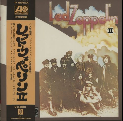 Led-Zeppelin-Led-Zeppelin-II--552499