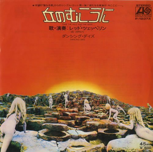 Led-Zeppelin-Over-The-Hills-An-282178