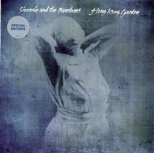 "Hong Kong Garden 2014 UK limited edition 4-track double 7"" vinyl"