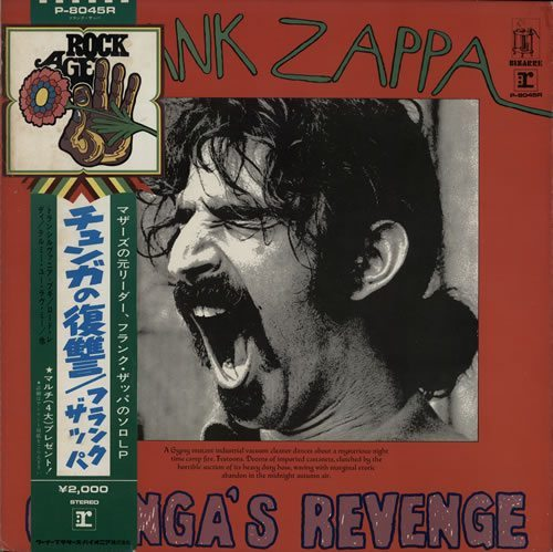Frank+Zappa+Chungas+Revenge++Rock+Age+Obi+568068