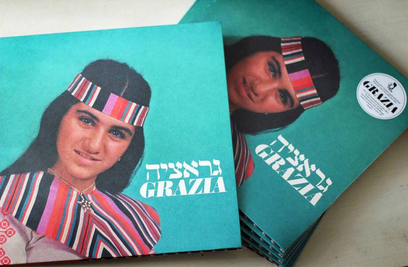 grazia-fortuna-0821.jpg.824x0_q71