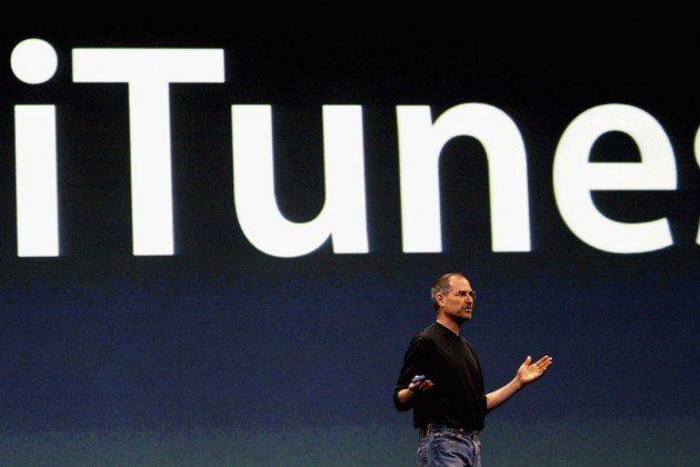 iTunes-inset1