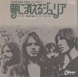 PINK FLOYD Julia Dream - 1972 Japanese Odeon label black vinyl