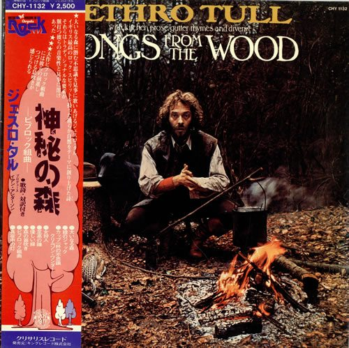 Jethro+Tull+Songs+From+The+Wood+472215