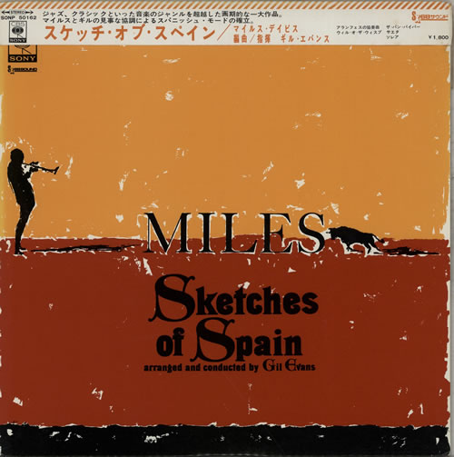 Miles+Davis+Sketches+Of+Spain+526290