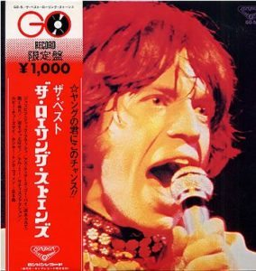 ROLLING STONES The Best - 1971 Japanese-only 8-track LP