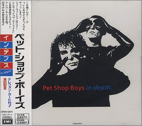 Pet+Shop+Boys+In+Depth++Obi-Strip+371603