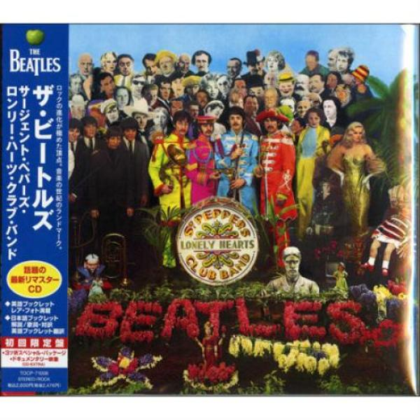 Happy Anniversary Sgt Peppers Lonely Hearts Club Band