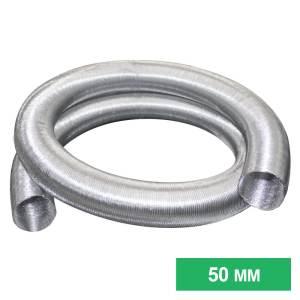 Tubo de Alumínio WDB APA 50MM