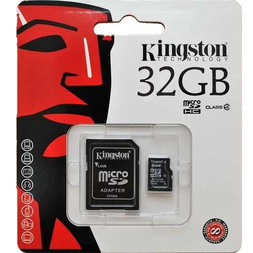 Memoria de ahora (32 GB):