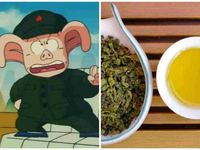 7. Oolong=oolong (una variedad de té).