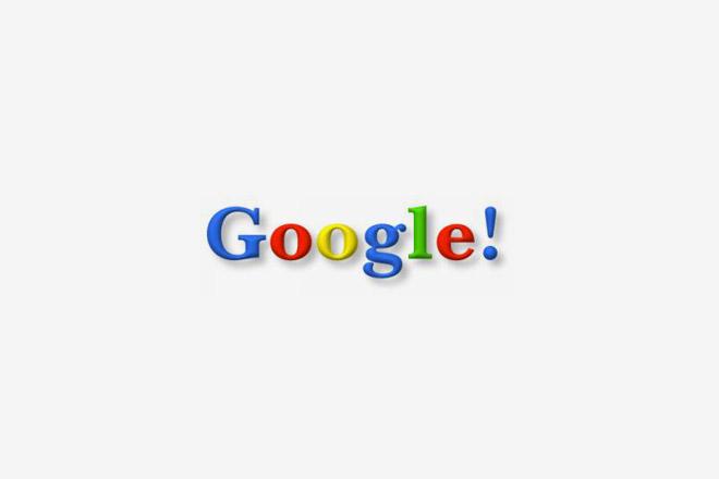3. Google - %image_alt%, lo mismo que te cuesta buscar algo en Google