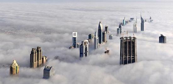 4. Una ciudad en las nubes