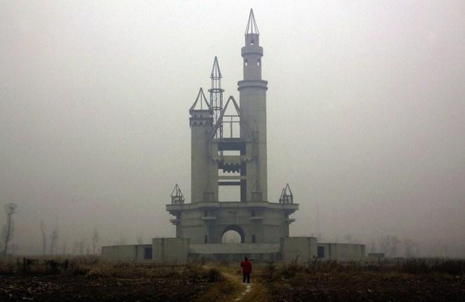 6. Un parque de diversiones en Beijing, China