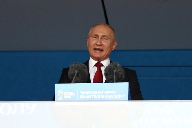 Once the ceremony was over, Russian president Vladimir Putin stepped onto the dais to deliver a speech.