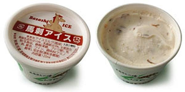 Resultado de imagen para Basashi Ice Horse Meat