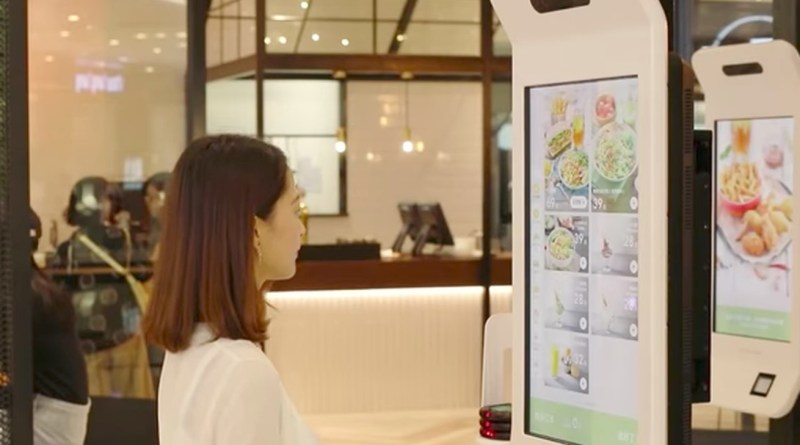 KFC in China tests letting people pay by smiling