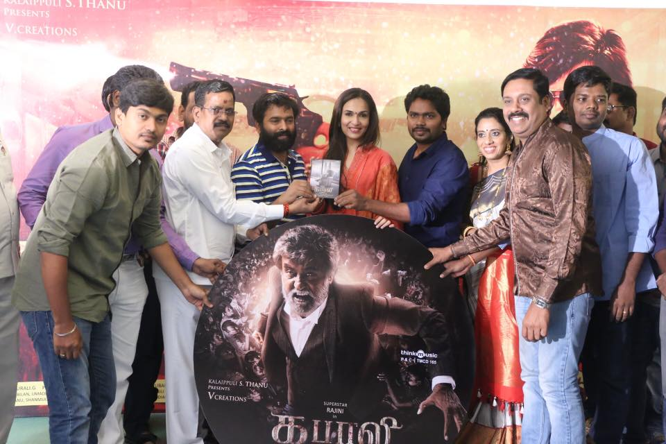 Rajini Kabali Audio Launch Still