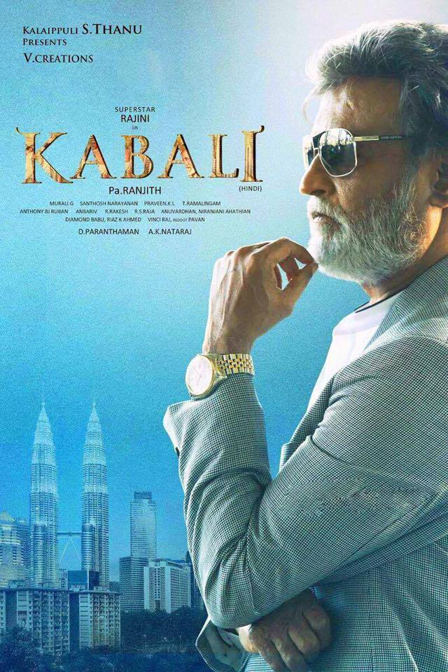 rajinikanth s kabali simplicity of audio launch exclusive stills