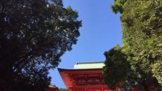 神社仏閣への被害が、やった本人に バチが当たるか ご利益が  パワーが  減る(?)とか~スピリチュアル質問コーナー 14~