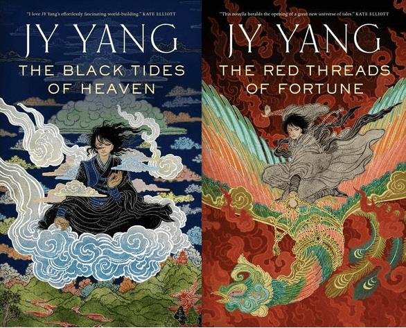 yang-titles