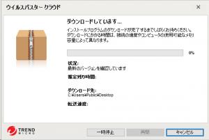 スクリーンショット 2015-07-30 06.49.34