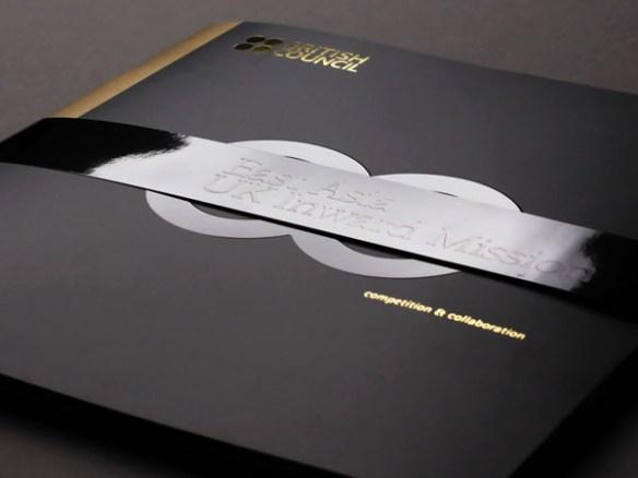 event-brochure1