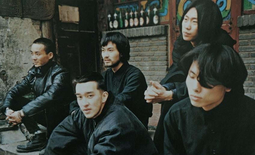 The band Xue Wei, at Xueyuan Hutong Rehearsal Space, 1993