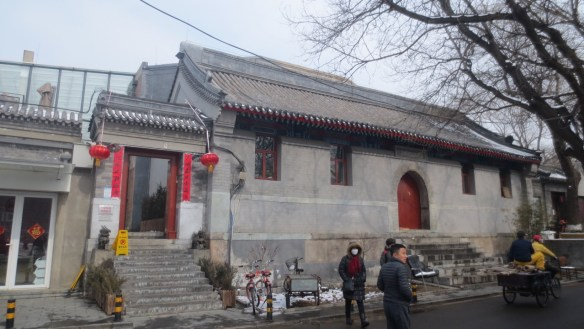 The Hong'en Dao Temple building, March 2017