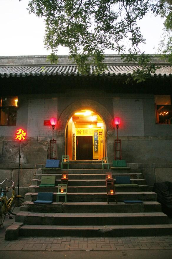 杂家lab Zajia Lab, Beijing, September 2012 (photo courtesy of Rong Guang Rong and Ambra Corinti)