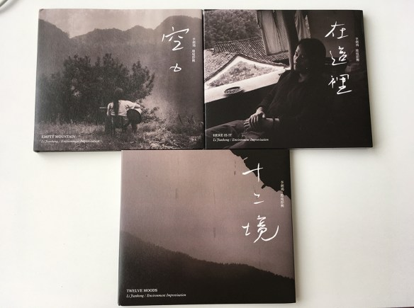 Li Jianhong, Environment Improvisation CDs, 2010