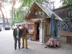 Ma Yongfeng and Lv Zhiqiang outside the Tate Moden