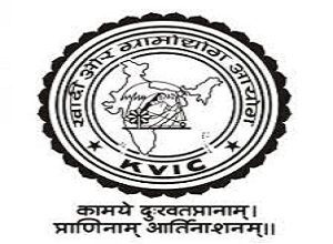KVIC Haryana Recruitment 2018-19