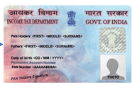 New Rules for applying PAN Card number | EZTax.in