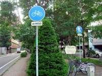 北四条自転車道路